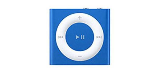 iPod shuffle imitazione